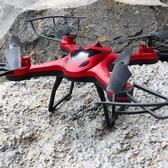 高清專業航拍模超長續航飛行器無人機遙控飛機四軸直升小飛機玩具 台北日光