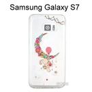 施華洛世奇彩鑽透明軟殼 [飛天兔] Samsung Galaxy S7 G930FD