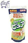 東京西川丹平 奶瓶清潔液補充包600c.c.[衛立兒生活館]
