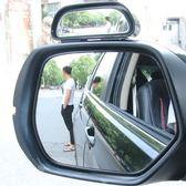 鏡上鏡汽車後視鏡輔助鏡教練大視野廣角盲點鏡小車倒車鏡反光鏡 檸檬衣舍