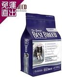 BESTBREED貝斯比 天然珍鑽系列全齡犬田園鮮雞配方 5.9KGX1包(新包裝)【免運直出】