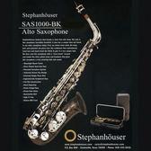 【非凡樂器】Stephanhouser中音薩克斯風SAS-1000BK