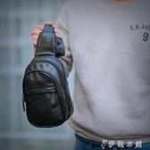 胸前包時尚簡約胸包男潮流青年韓版百搭迷你小號單肩手機斜跨包 伊鞋本鋪