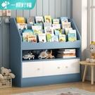 書架 兒童書架落地學生繪本架家用兒簡易書櫃帶門玩具收納置物架【八折搶購】