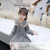 洋裝 女童2020格子連身裙秋裝長袖寶寶翻領公主裙韓版洋氣兒童蛋糕裙潮 夏季新品