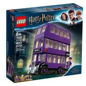 【LEGO 樂高 積木】LT-75957 哈利波特 Harry Potter 騎士公車 The Knight Bus