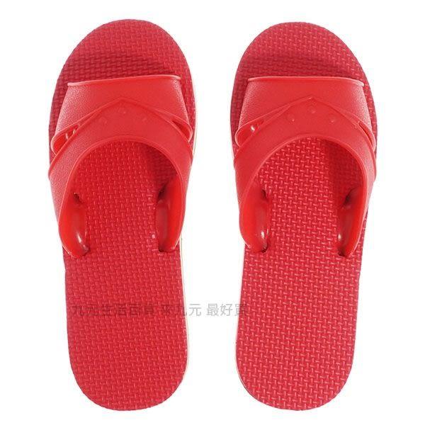 【九元生活百貨】1號紅色塑膠拖鞋 室內拖 室外拖