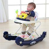 學步車 嬰兒學步車6-18個月防側翻可折疊帶音樂寶寶幼兒童助步車JD 寶貝計畫