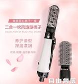110V220V韓國新款二代負離子梳子吹風機吹梳一體造型電吹風出口  自由角落