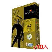 ★10件超值組★金牌 A4多功能影印紙80磅500張【愛買】