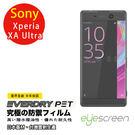 TWMSP★按讚送好禮★EyeScreen Sony Xperia XA Ultra EverDry PET 螢幕保護貼(非滿版)
