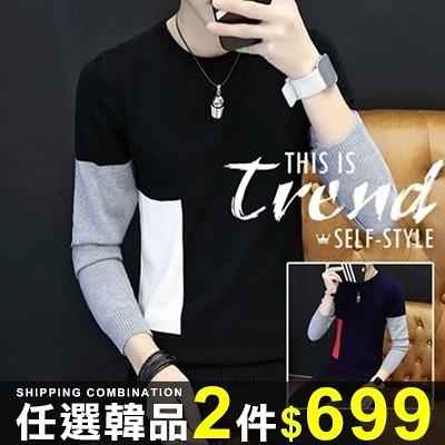 任選2件699T恤韓版拼色針織衫T恤【08B-B1642】