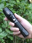 手電筒強光手電筒led充電超亮遠射1000氙氣戶外5000燈家用w多功能特種兵 夏季新品