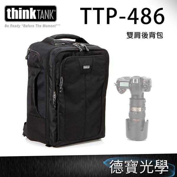 下殺8折 ThinkTank Airport Commuter 通勤旅行後背包 AC486 TTP720486 後背包系列 正成公司貨 首選攝影包