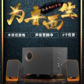 音箱筆記本電腦音箱迷小音響電腦音響臺式音質好家用超重低音炮大功率 智慧e家LX