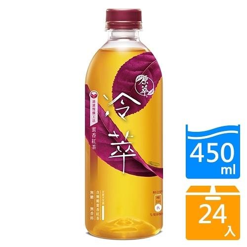 原萃冷萃蜜香紅茶450ml x24罐/箱【愛買】