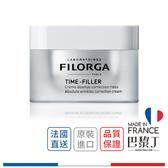 Filorga 菲洛嘉 全效撫紋凝露 50ml【巴黎丁】