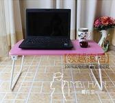 床上用電腦桌/可折疊學習書桌