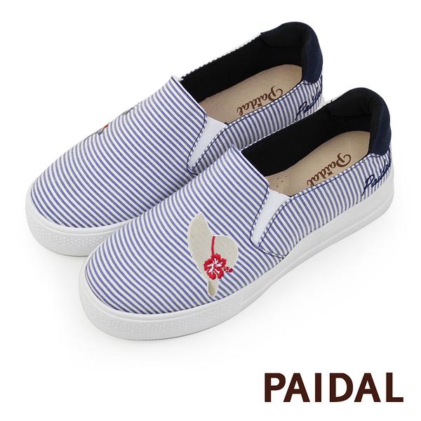 Paidal 海洋風夏日海灘厚底懶人鞋休閒鞋