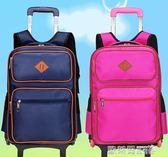 兒童拉桿包 兒童拉桿書包6-12周歲小學生書包男童1-3-6年級女孩5logo MKS 歐萊爾藝術館