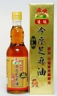 源順~優級冷壓芝麻油570ml/罐 (添...
