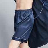 冰絲睡褲男短褲夏季薄款休閒睡衣長褲男士大褲衩寬 花樣年華
