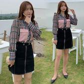 大碼女裝L-4XL秋裝新款套裝裙 時尚減齡撞色襯衫半身裙兩件套4F109.2027韓依紡