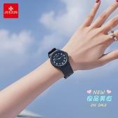 兒童手錶 新品手錶學生時尚兒童硅髮帶數字男錶女錶中性情侶防水手錶 5色