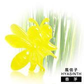風信子HYASINTH 專利(大)香茅驅蚊貼/芳香貼系列【YOTO悠樂生活館】