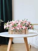 仿真花歐式實木柵欄仿真花假花家居客廳玄關花藝餐桌裝飾花擺設茶幾絹花 玩趣3C