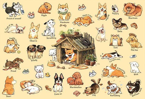 【拼圖總動員 PUZZLE STORY】狗狗的100種生活 PuzzleStory X Apple one/afu/繪畫/300P