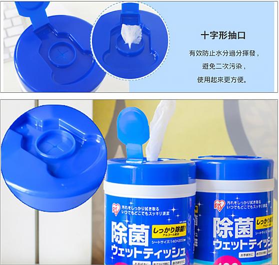 日本 愛麗絲 Iris 桶裝 酒精濕巾 (100片裝) 殺菌 消毒 除菌 清潔 酒精 擦手 濕紙巾 立德清 (桶裝賣場)