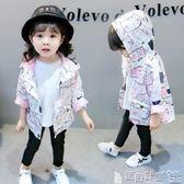 兒童運動外套 女童春裝外套貓咪韓版洋氣潮衣中小童休閒運動兒童沖鋒衣 寶貝計畫