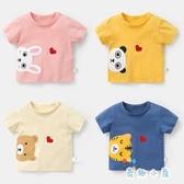 嬰兒衣服男童短袖T恤夏裝兒童打底衫【奇趣小屋】