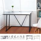 電腦桌/書桌/辦公桌 紐約LOFT工業風120x60cm(胡桃色)工作桌  dayneeds