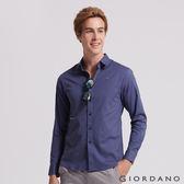 【GIORDANO】男裝經典刺繡彈力牛津紡長袖襯衫-62 海軍藍