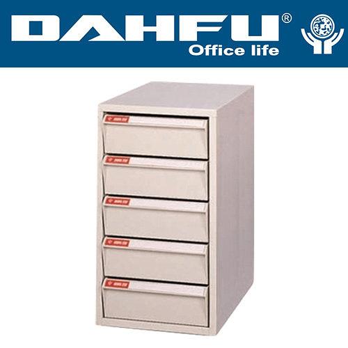 DAHFU 大富  SY-A4-W-410NG  桌上型效率櫃-W278xD330xH495(mm) / 個