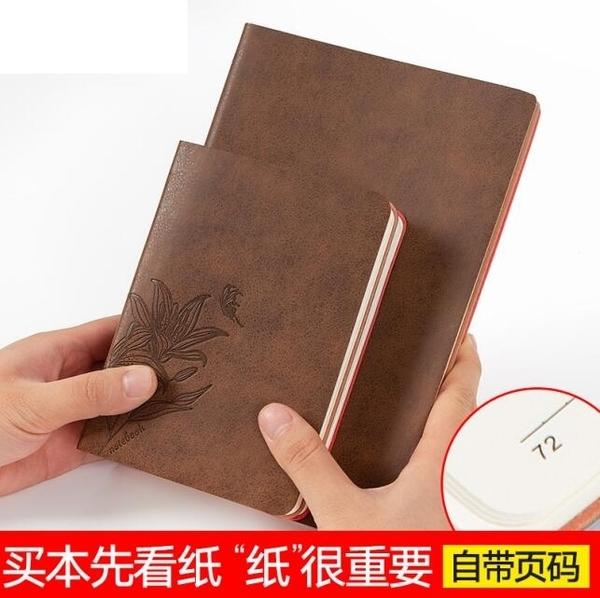 筆記本子記事本少女小清新簡約文藝A5大學生日記本