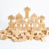 可啃咬100粒環保原木積木兒童益智早教木制玩具1-2-3-5-6周歲寶寶