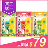 【買2送1】日本 森下仁丹 魔酷雙晶球(50入) 3款可選【小三美日】$99