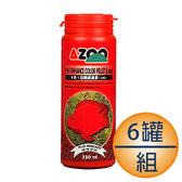 9合1血鸚鵡漢堡(330ml/罐/6罐/組)(小粒)