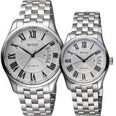 MIDO 美度 Belluna II 雋永系列羅馬機械對錶/情侶手錶-銀/40+33mm M0244071103300+M0242071103300