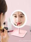 化妝鏡led化妝鏡臺式梳妝鏡補光桌面女便...