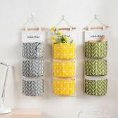 棉麻防水收納掛袋懸掛式多層掛兜布藝門後雜物儲物袋收納袋花間公主