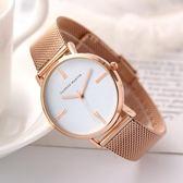 日本機芯精鋼網帶防水手錶 歐美風玫瑰金學生女士手錶《小師妹》yw122