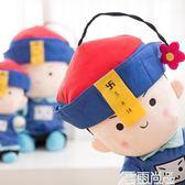 小僵尸布娃娃生日可愛超萌毛絨玩具玩偶女生韓國搞怪抱枕公仔創意igo 雲雨尚品