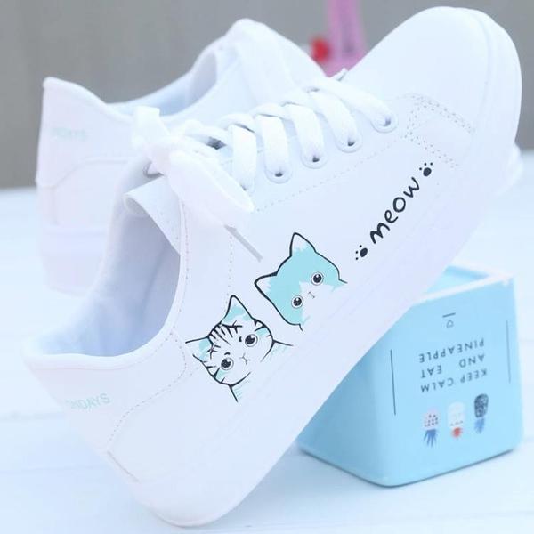 運動鞋 2020運動鞋子女跑步潮鞋新款百搭春季小白鞋夏季學生板鞋透氣白鞋 歐歐