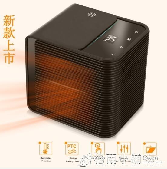110V取暖器 新款2000W大功率暖風機觸控取暖器新貴Health Heater 喜迎新春 全館5折起