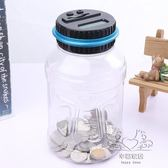 存錢筒儲蓄罐 紙硬幣存錢罐塑料透明智慧儲錢罐創意送兒童新年禮物計數器【1件免運】