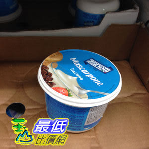 [COSCO代購] 低溫宅配無超取 瑪斯卡邦乳酪 ZANETTI MASCARPONE 500公克 C77353
